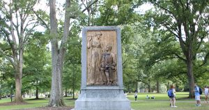 empty pedestal of silent sam